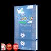 Thumbnail *NEW!*The Google AdSense Handbook
